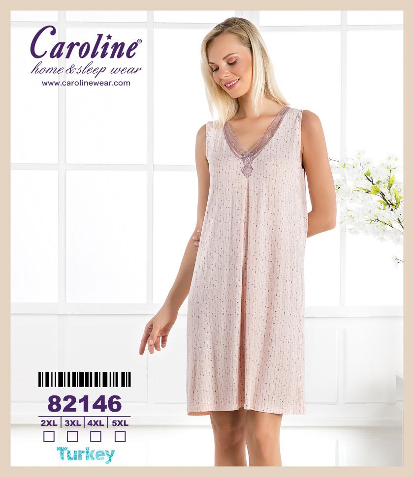 Caroline 82146 ночная рубашка 2XL, 3XL, 4XL, 5XL