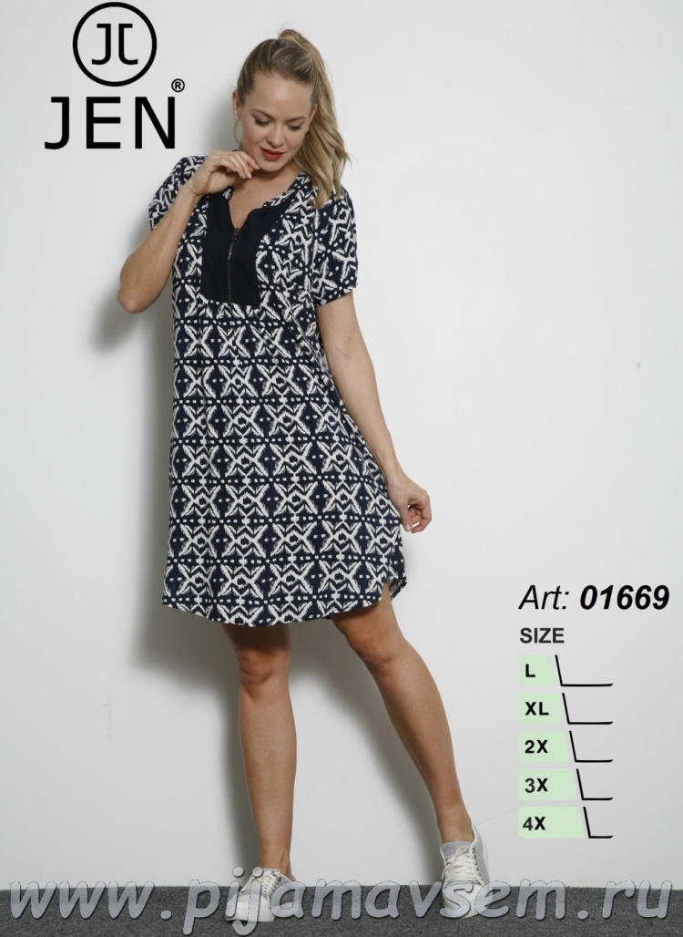 Jen Одежда Из Турции Интернет Магазин